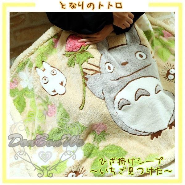 [暖冬限定]龍貓豆豆龍絨毛毯子毛毯保暖被子544534海渡