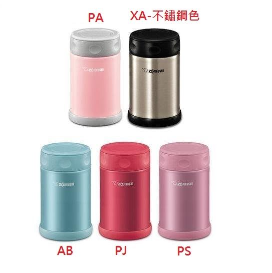 ZOJIRUSHI 象印 0.5L不鏽鋼悶燒杯 SW-EAE50