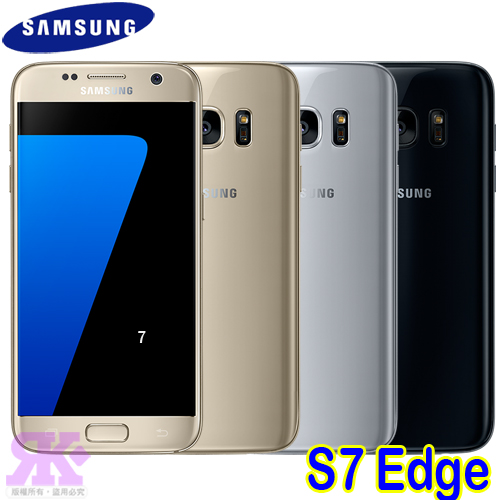 Samsung Galaxy S7 Edge(4G/32G) G935FD-贈專用皮套+三星原廠2A旅充組+韓版收納包