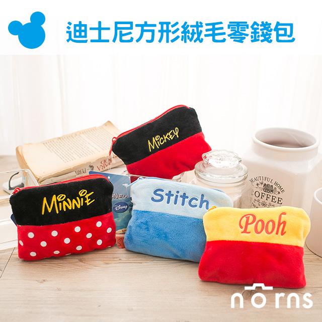 NORNS【迪士尼方形絨毛零錢包】小熊維尼 史迪奇 米奇米妮 卡通正版 收納包 化妝包