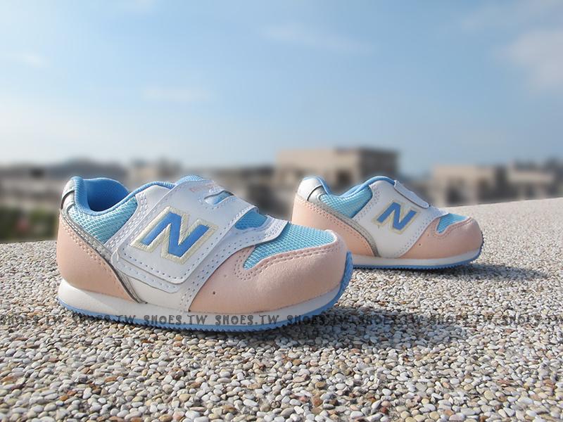 [15cm] Shoestw【FS996PWI】NEW BALANCE 996 學布鞋 童鞋 運動鞋 小童 粉藍