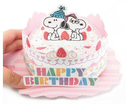 剪刀石頭紙 Snoopy【立體JP生日卡】親愛的,我有很大的驚喜要給你喲