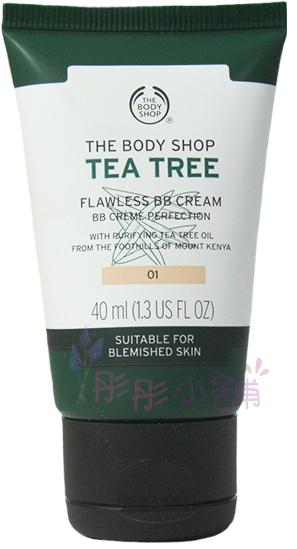 【彤彤小舖】The Body Shop 天然茶樹t荳BB霜 40ml 色號#01 #02 原廠真品