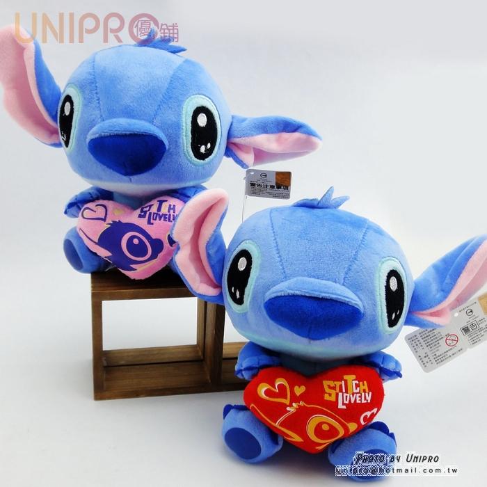 【UNIPRO】迪士尼 史迪奇抱愛心 造型玩偶 6吋 吊飾娃娃 情人生日禮物 STITCH 正版授權