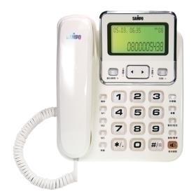 聲寶 來電顯示有線電話機 HT-W901L