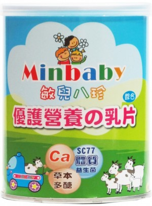 『121婦嬰用品館』敏兒八珍 優護營養の乳片(羊乳片) - 綜合