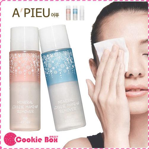 韓國 APIEU 奧普 礦物 溫和 眼唇 卸妝液 香氛 敏感肌 AOA 朴草娥 100ml *餅乾盒子*