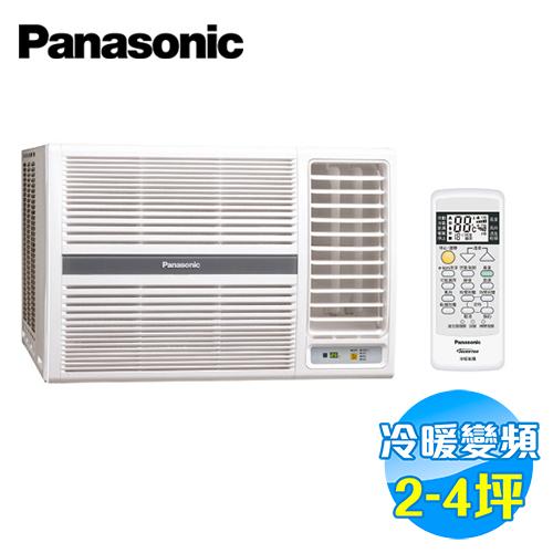 國際 Panasonic 變頻冷暖窗型冷氣 CW-G25HA2