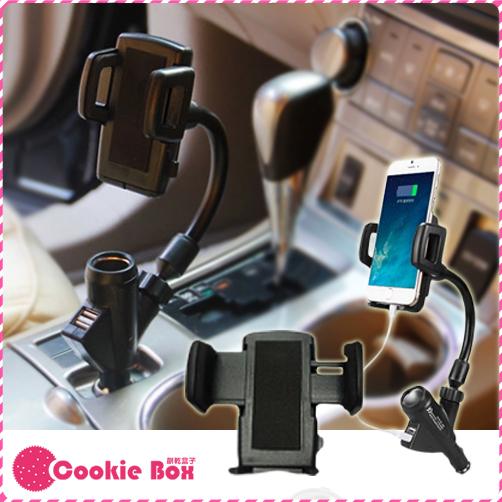 *餅乾盒子* 雙孔 USB 車充 點菸器 手機架 支架 手機座 車用 置物架 iphone 5 5s 4 4 s note 2 3 new one M7 M8 Z1 Z2 蝴蝶機 S 小米機 紅米機 LG G2 E3
