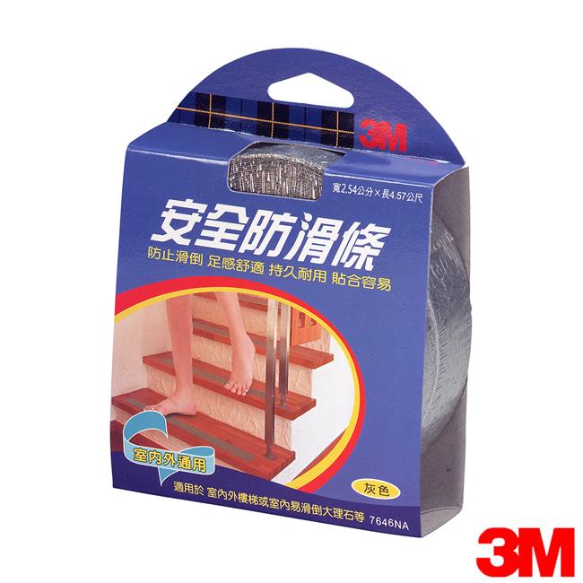 3M 舒適防滑條(2.54 x 4.56cm/室內外專用,灰色)