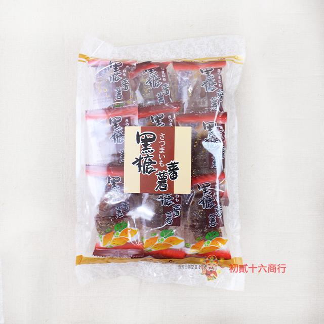 【0216零食會社】黑糖蜜番薯_9入