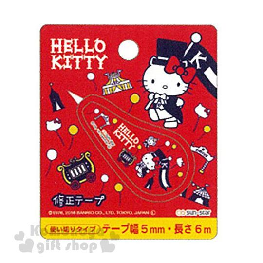 〔小禮堂〕Hello Kitty 迷你立可帶《紅.走姿.拿旗子.氣球》輕巧修正帶