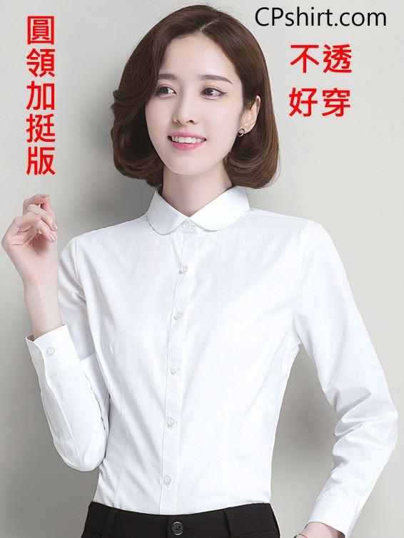 圓領OL白襯衫(加挺版 長袖 )OL 襯衫 套裝 通勤 工作服 大尺碼 wcps75