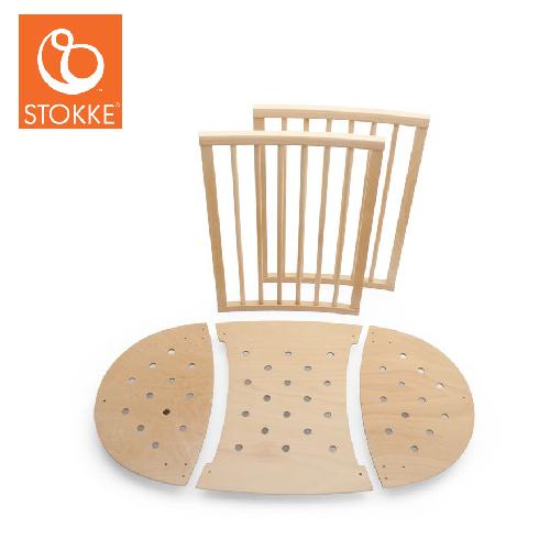 挪威【Stokke】Sleepi Mini  嬰兒床延伸片組(小床→中床)