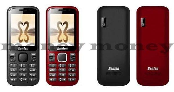 (贈LED隨身燈)軍人機 Benten W158 3G直立式手機/阿兵哥手機/無記憶卡/無照相功能(亞太4G可用)【馬尼行動通訊】