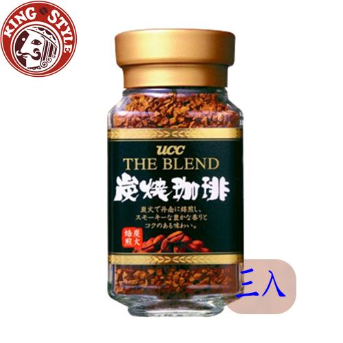 金時代書香咖啡【UCC】日本 炭燒即溶咖啡(90g)*3