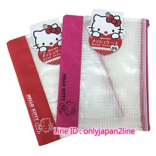 【真愛日本】16100700032網格拉鍊B6收納袋-KT紅桃兩款  三麗鷗 Hello Kitty 凱蒂貓  收納袋   日本帶回