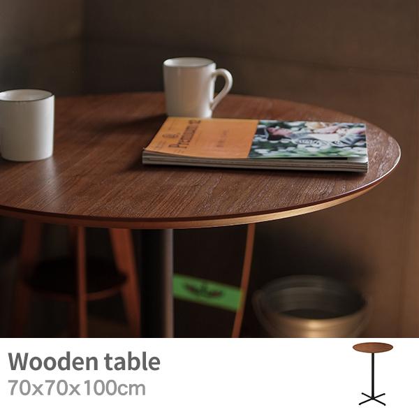 吧台桌 餐桌 桌子【W0009】木作圓款吧檯桌 MIT台灣製 完美主義
