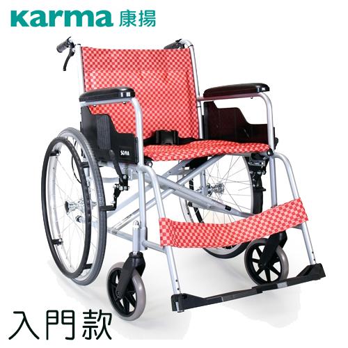 輪椅 鋁合金 康揚 SM-100.2(基本款)
