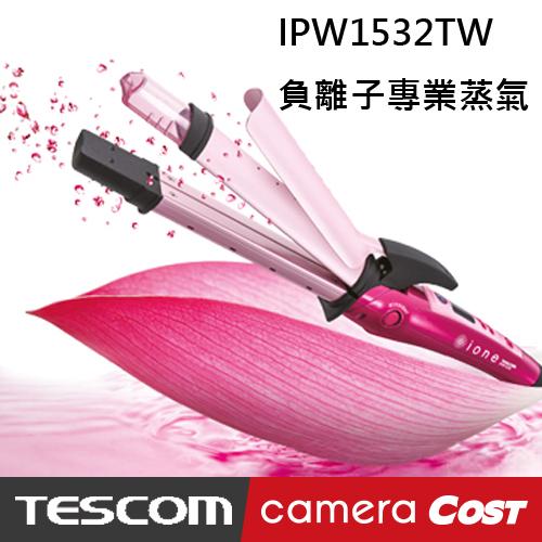 TESCOM IPW1532TW 負離子專業蒸氣 直髮器 捲髮器 整髮器