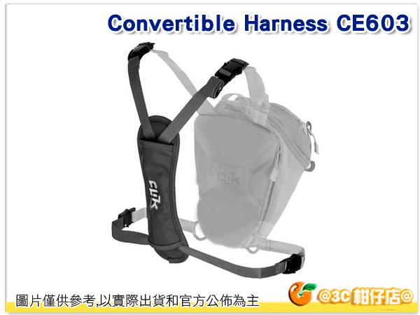 美國 CLIK ELITE 戶外攝影 多功能背帶 Convertible Harness CE603 黑/灰 勝興公司貨