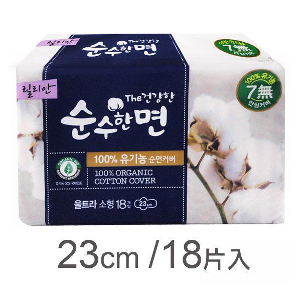 韓國秀智代言-莉蓮天然有機衛生棉 K803