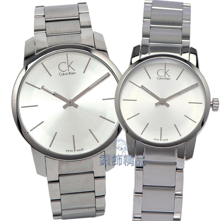 【錶飾精品】CK錶/CK手錶 經典款 極簡都會 上班族 生日 禮物 白面鋼帶對錶 訂婚 6禮12禮K2G21126大 K2G23126小 全新原廠正品