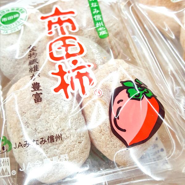 【 日本長野縣市田柿餅 】免運~