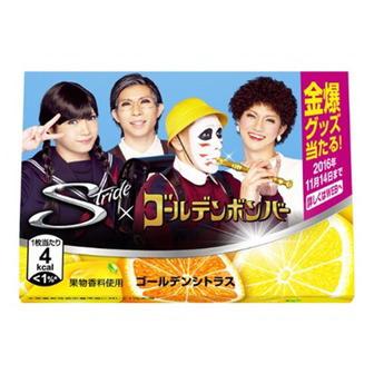 Stride口香糖-金色柑橘 12枚入(18g) *四種包裝圖案 隨機出貨*