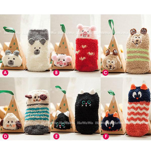 珊瑚絨寶寶襪 卡通防滑地板襪-禮盒裝 SS1229