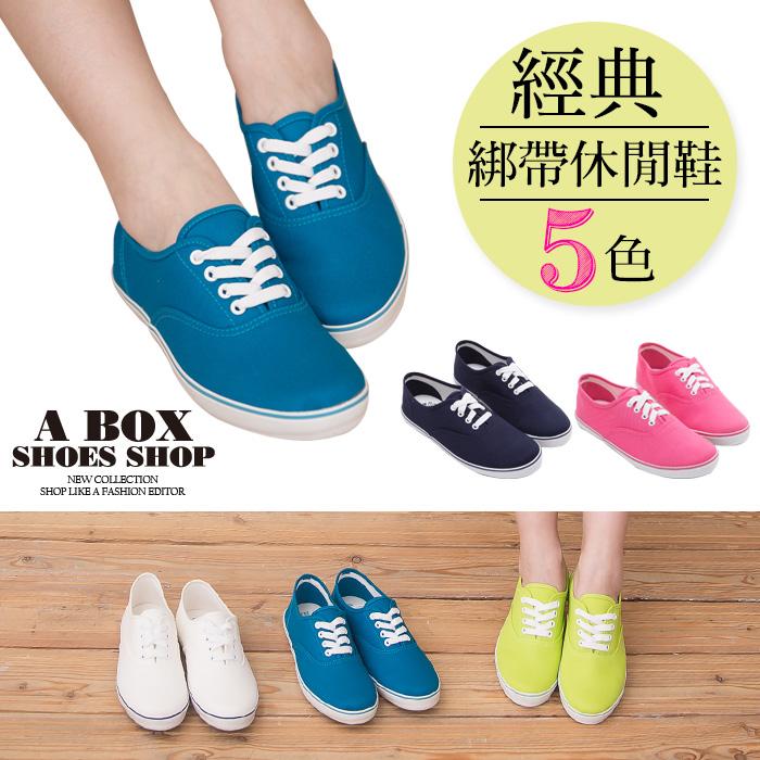 ★399免運★格子舖*【KBC635】MIT台灣製 時尚輕旅行 馬卡龍糖果色系舒適綁帶帆布鞋 布面鞋 小白鞋 5色