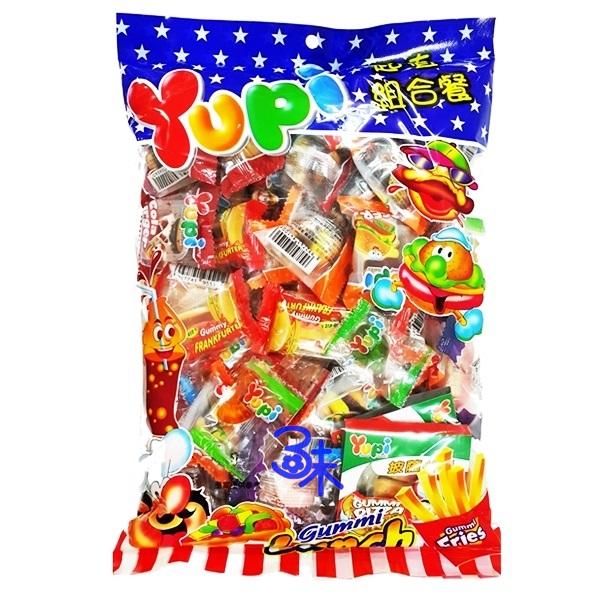(印尼) Yupi 呦皮超值組合餐軟糖( Yupi QQ糖 呦皮QQ軟糖/萬聖節/聖誕節必備QQ糖)1包 540 公克 特價 125  元 【4711402820009 】