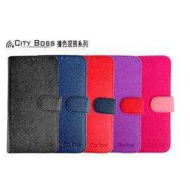 CITY BOSS*繽紛 撞色混搭*5.7吋 Note7 Galaxy N930F N9300 手機皮套 手機 側掀 皮套/磁扣/保護套/背蓋/卡片夾/可站立