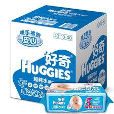 好奇 純水嬰兒濕巾厚型80抽10包 /箱