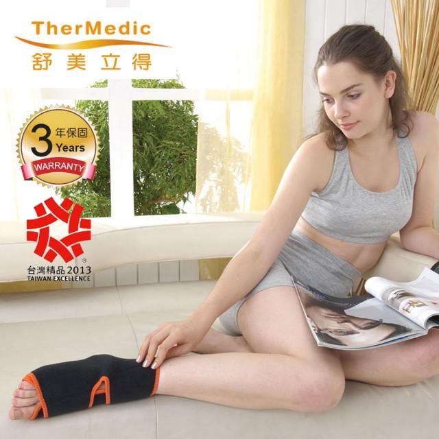 【舒美立得】深層遠紅外線醫療級護踝 熱敷+冷敷(PW170)