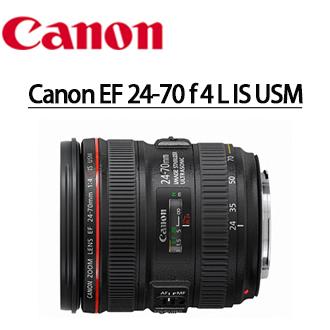 ★分期零利率 ★Canon EF 24-70 f 4 L IS USM   EOS 單眼相機專用變焦鏡頭  (彩虹公司貨) 送 Lenspen+專業拭鏡布( 拆鏡白盒)