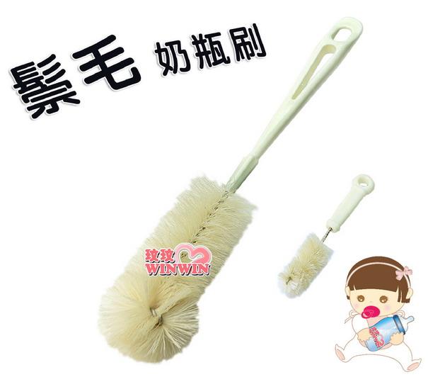 媽咪小站 鬃毛奶瓶刷 No.023302 刷毛採用天然豬毛製成,柔軟、 耐用
