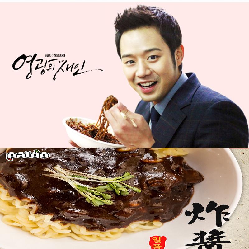 有樂町進口食品 韓國進口 八道御膳炸醬麵 單包 4843610059