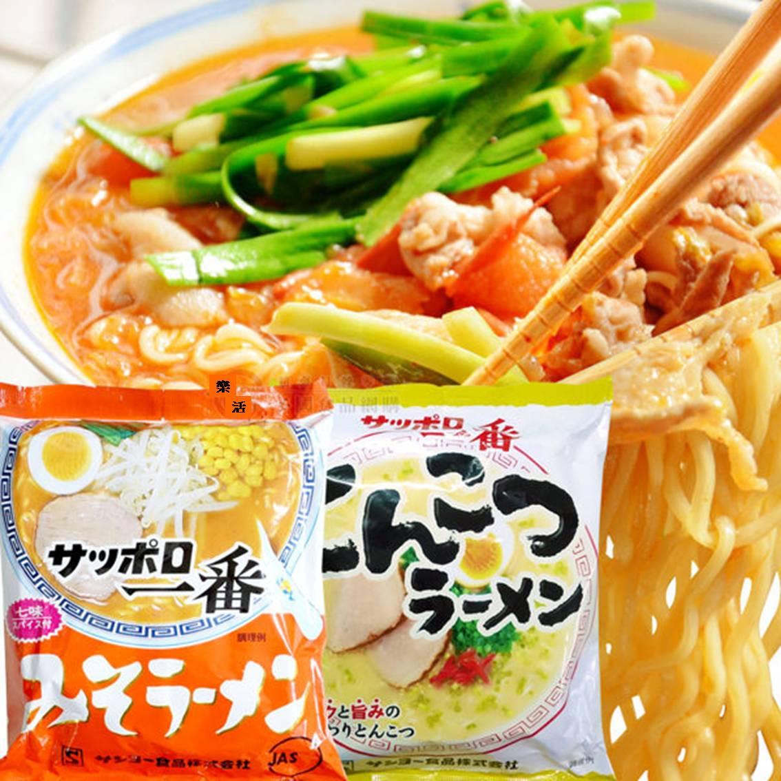 日本一番拉麵 味噌/豚骨 泡麵 【樂活生活館】