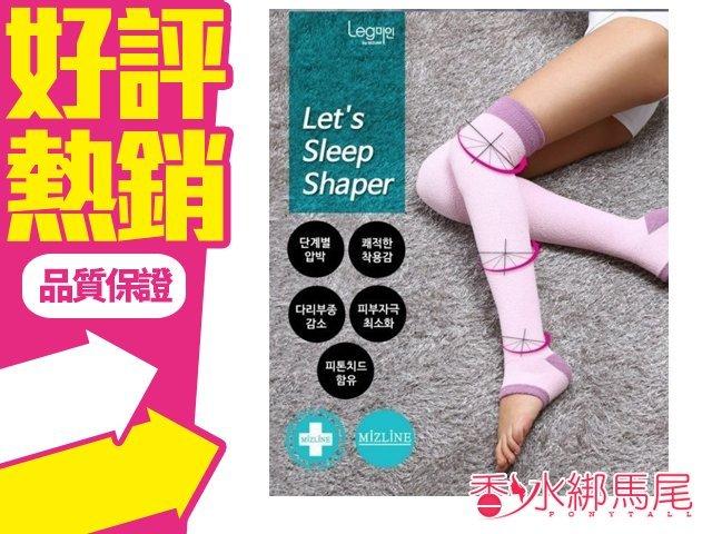 ◐香水綁馬尾◐韓國 MIZLINE Sleep shaper 13號 睡眠美腿襪