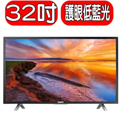 《特促可議價》SAMPO聲寶【EM-32AT17D】電視《32吋》