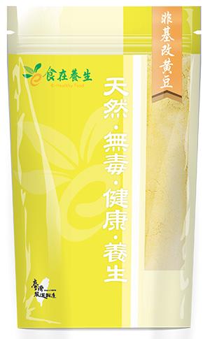 100%非基改黃豆粉-純天然穀物沖泡飲