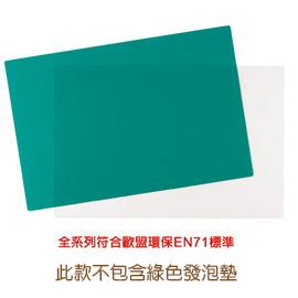 學生 課桌 標準 透明 桌墊 40 x 60cm / 塊
