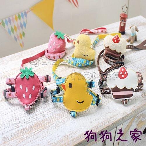☆狗狗之家☆Petstyle 小萌物寵物胸背帶 草莓 小雞 蛋糕
