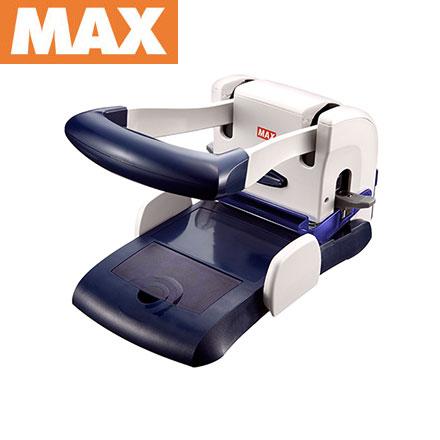 【熱門採購款】永昌文具 MAX 美克司 DP-120 雙孔 手動省力 打孔機 /台