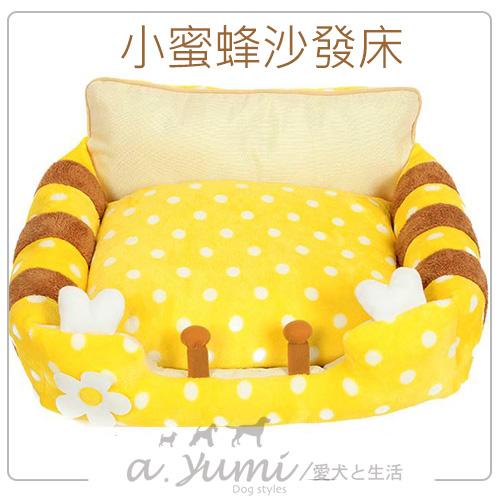 【萌】小蜜蜂造型寵物睡床(M號)/寵物床/狗床/狗窩/睡窩/狗睡床【現貨+預購】