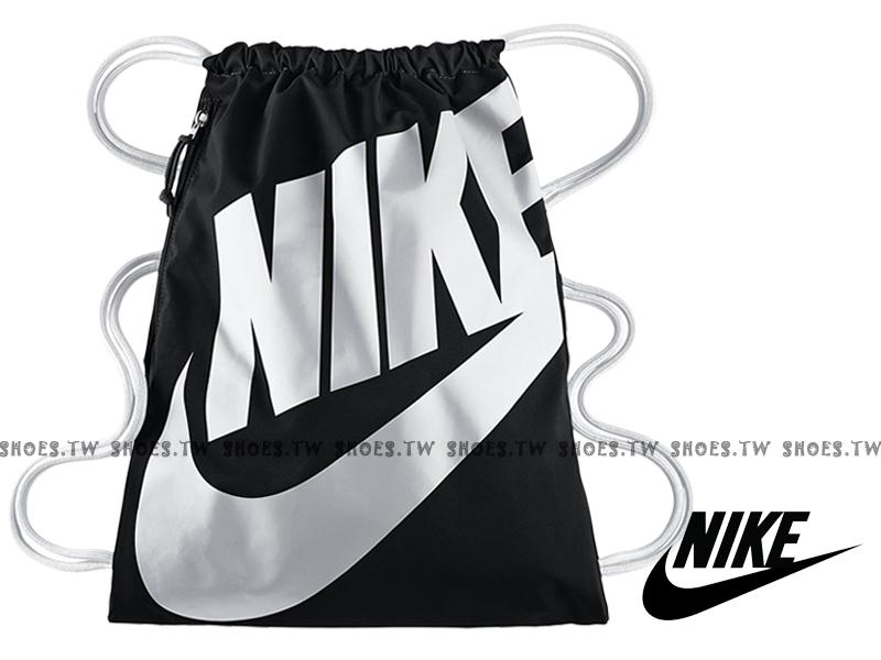 Shoestw【BA5128-011】NIKE MISC 束口袋 側拉鍊 鞋袋 輕便袋 黑 大字款