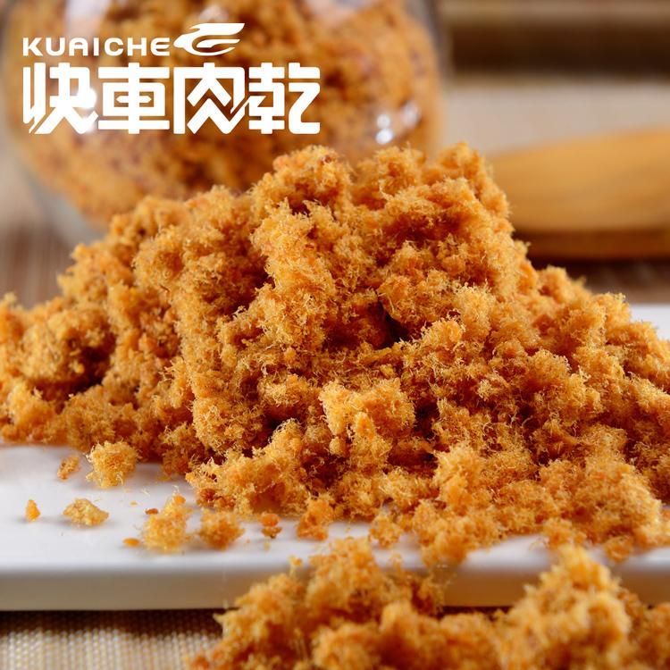 【快車肉乾】C15 旗魚鬆 × 個人輕巧包 (150g/包)