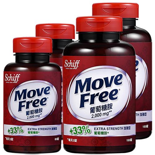 Schiff Move Free 葡萄糖胺錠 +33% 80錠/瓶 EXTRA STRENGTH 加強型 2000MG