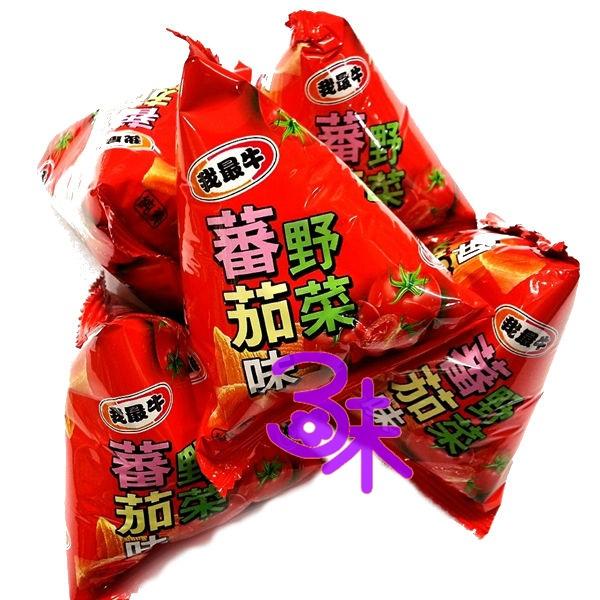 (馬來西亞) 厚毅 我最牛牛角酥-野菜番茄 純素 金牛角餅乾 1包 600公克(約 25 小包) 特價 118元【4719778004870】 另有海苔/沙拉香辣/芥末/韓式泡菜/野菜燒烤